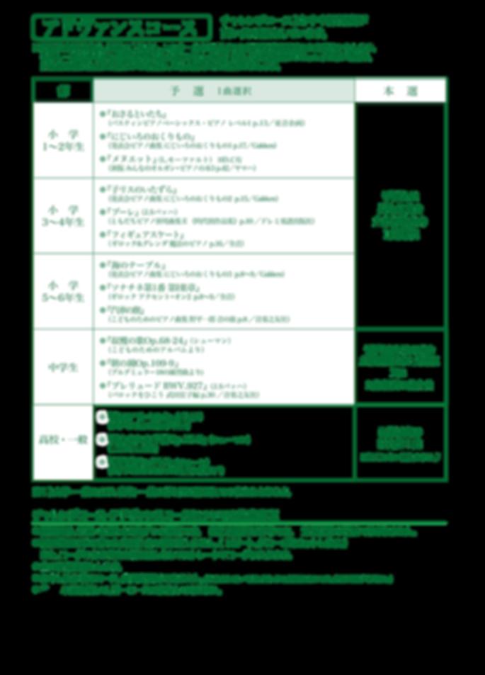 verde2019-10_01.png