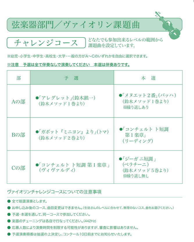 verde2020-13_02.png