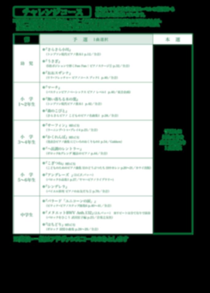 verde2019-09_01.png