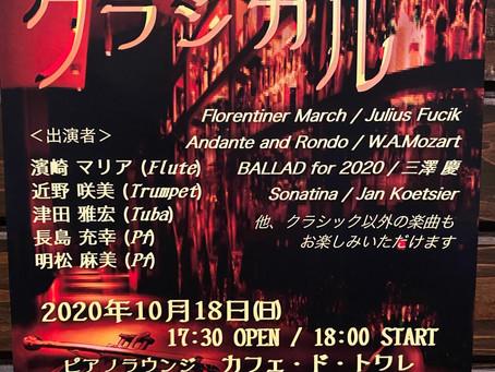 10月のライブ♪2020
