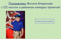 Вова.png