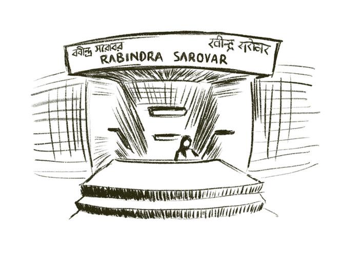 Kolkata Metro-DNS-07.jpg