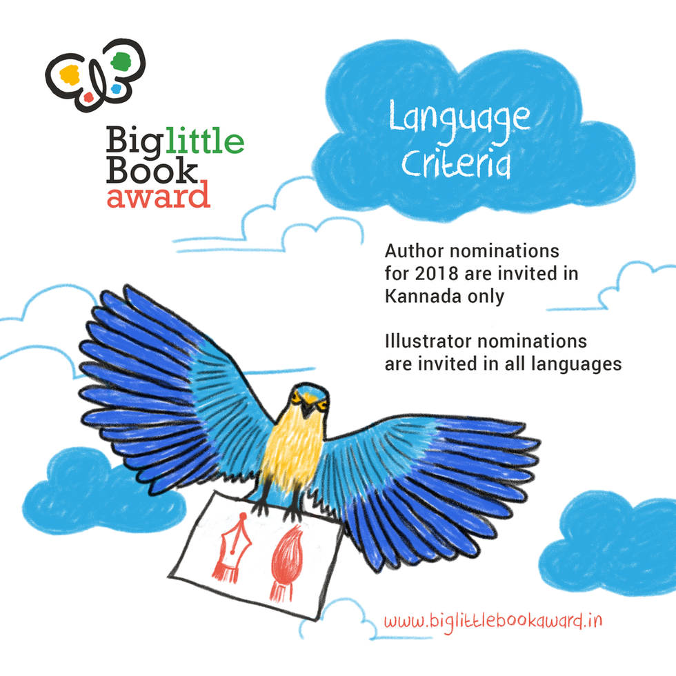 Image created to announce the year's language in focus for the Award.