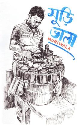 The Muriwala