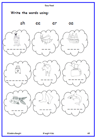 Easy Read - worksheet 65