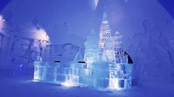 The Kremlin Ice palace