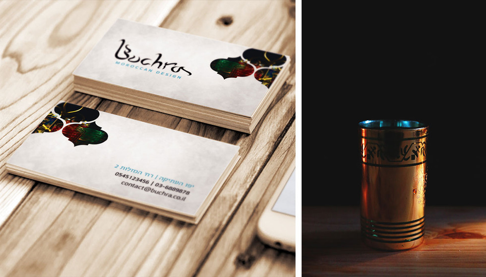 Buchra business cards