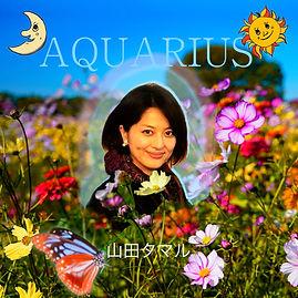 AQUARIUS_20201123.jpg