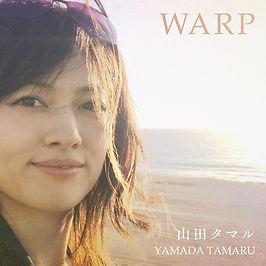 warp.jpg