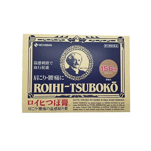 Roihi-Tsuboko Plasters Hot