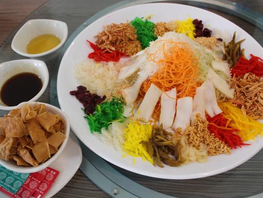 Auspicious Creations at Gu Ma Jia