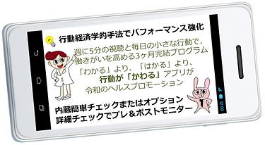 ス22クリーンショット 2019-06-16 19.51.50.png