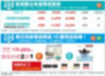 台北市有線電視&凱擘大寬頻優惠申請中心