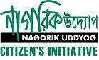 NU-Logo-.for-web.jpg