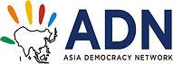 ADN_logo.jpg