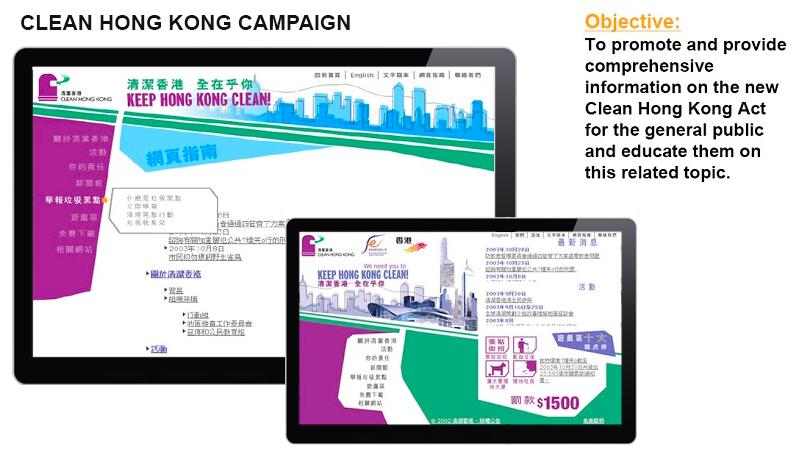CLEAN HK Campaign
