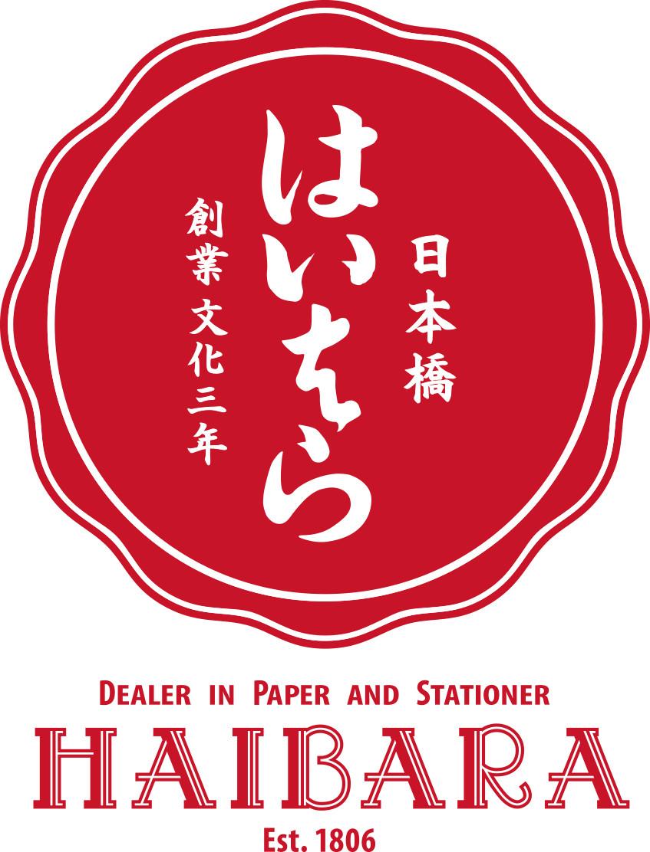 haibara_logo2.jpg