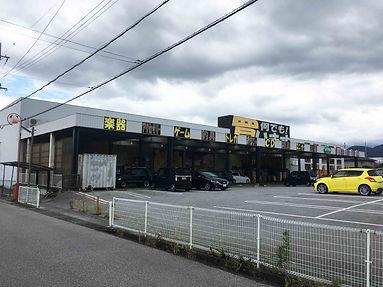 開放倉庫 2.JPG