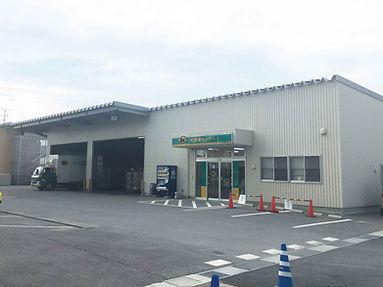 ヤマト運輸能登川センター 1.JPG