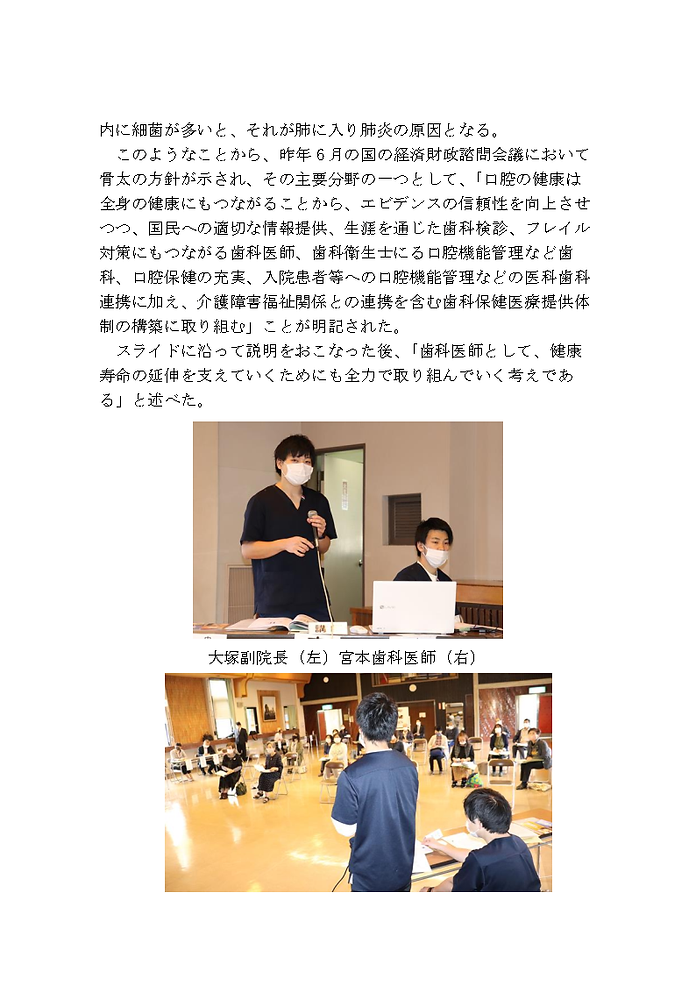 ②2020健康生活応援講座報告書HP用_Page5.png
