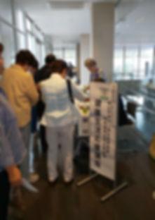 かしま健康塾の受付風景.jpg