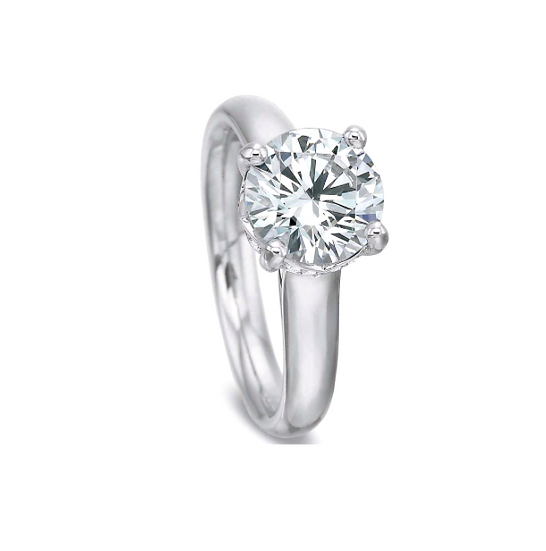 Diamond Solitaire Gallery Engagement Ring