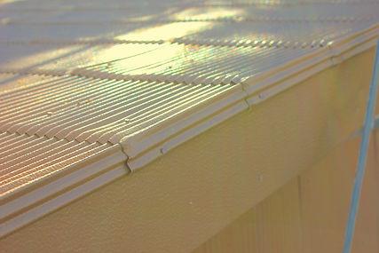 Rake Edge Treatment For Roofs