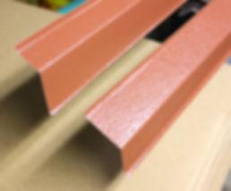 drip edge aluminum molding