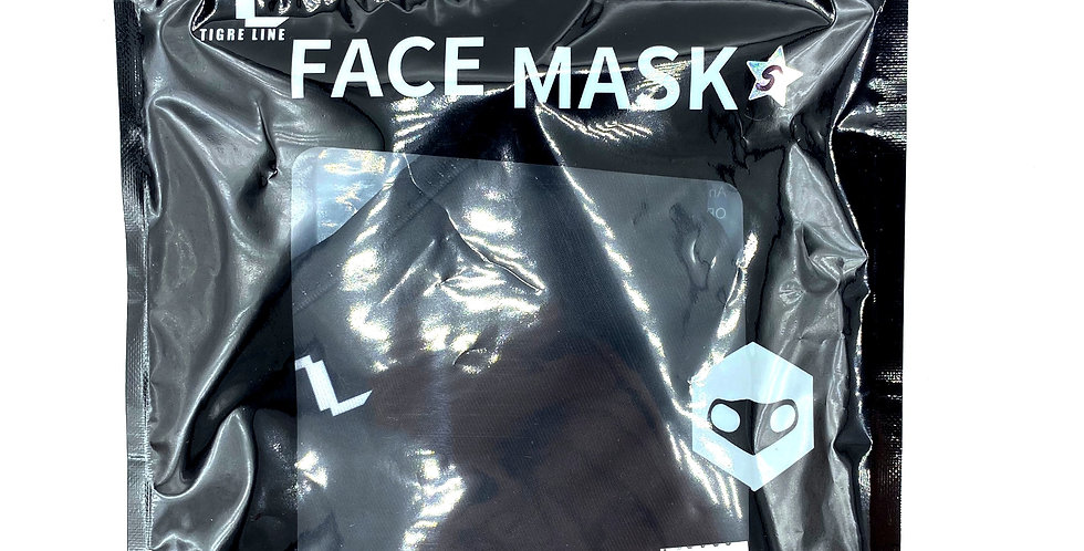 Tigre Line Children Masks