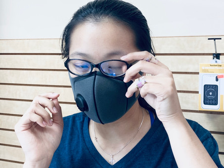 Does Your Mask Fog Your Glasses?