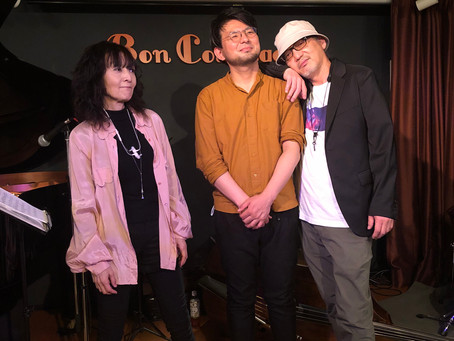 2021.04.04 壱岐坂Bon Courage 演奏曲目