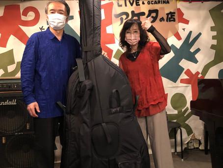 2021.10.15 アケタの店 演奏曲目