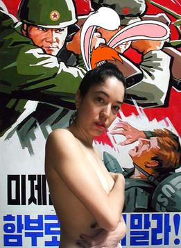 North Korean Dissident Spy IV