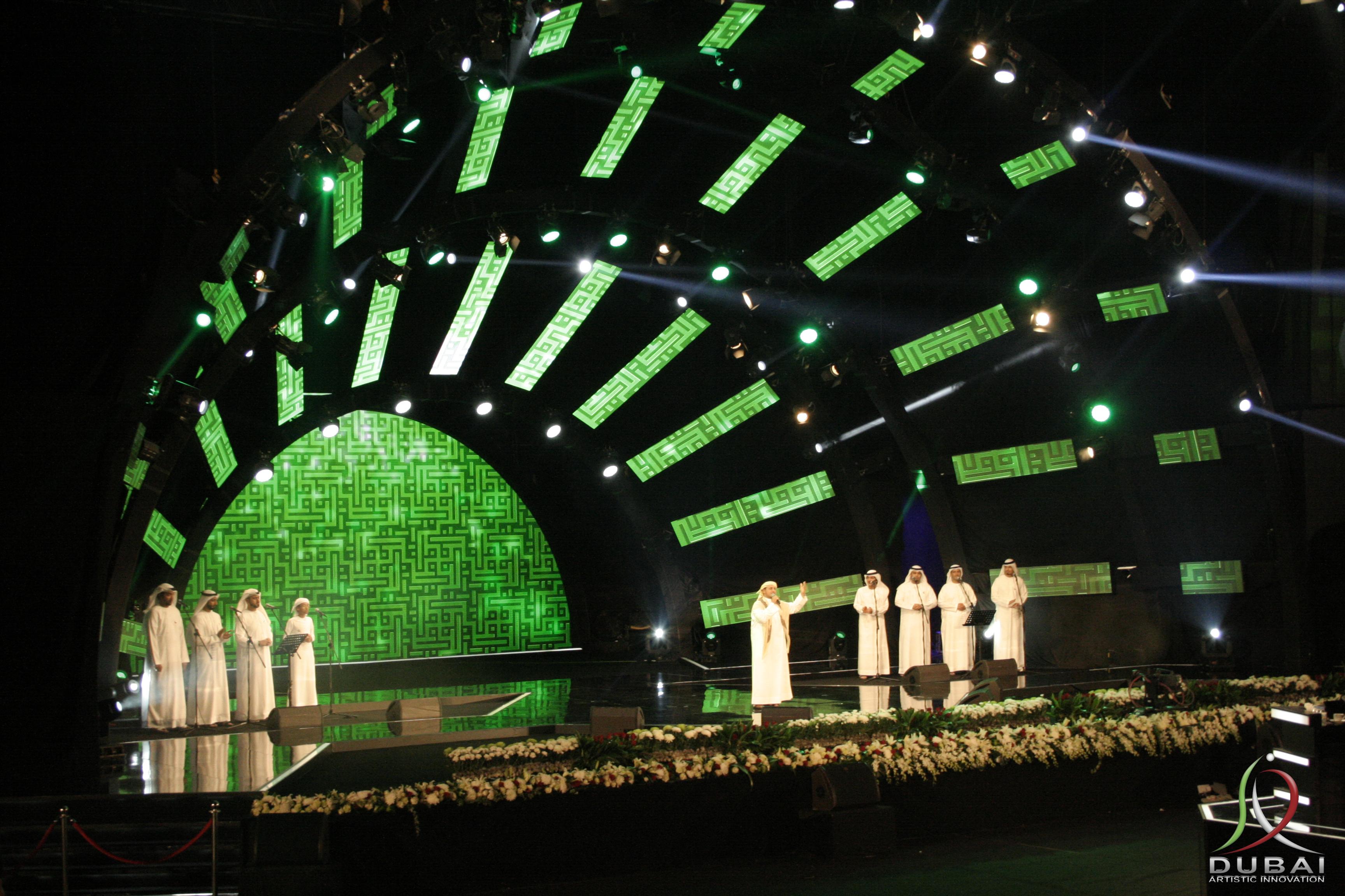 Munshid Sharjah 8