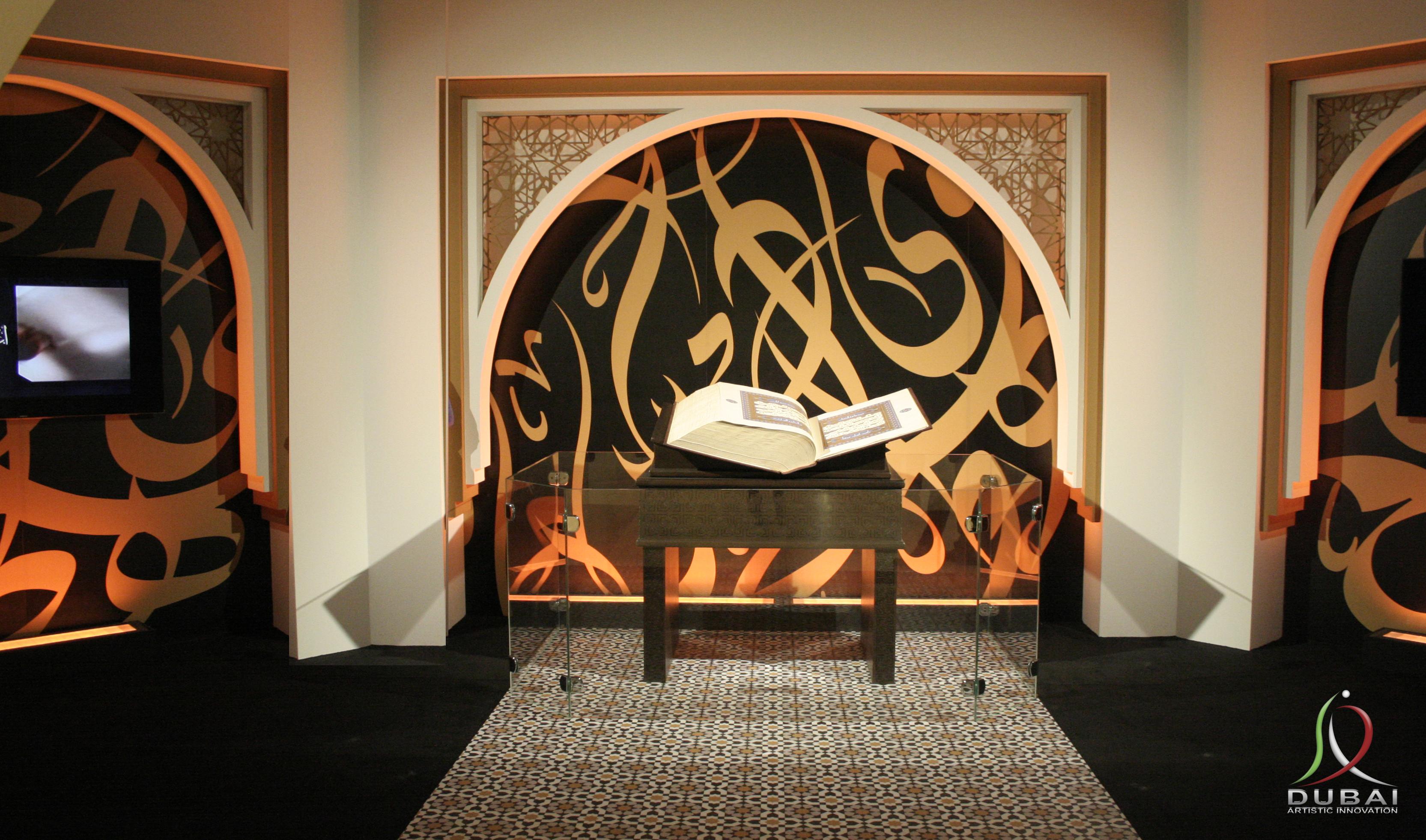 معرض دبي للخط العربي