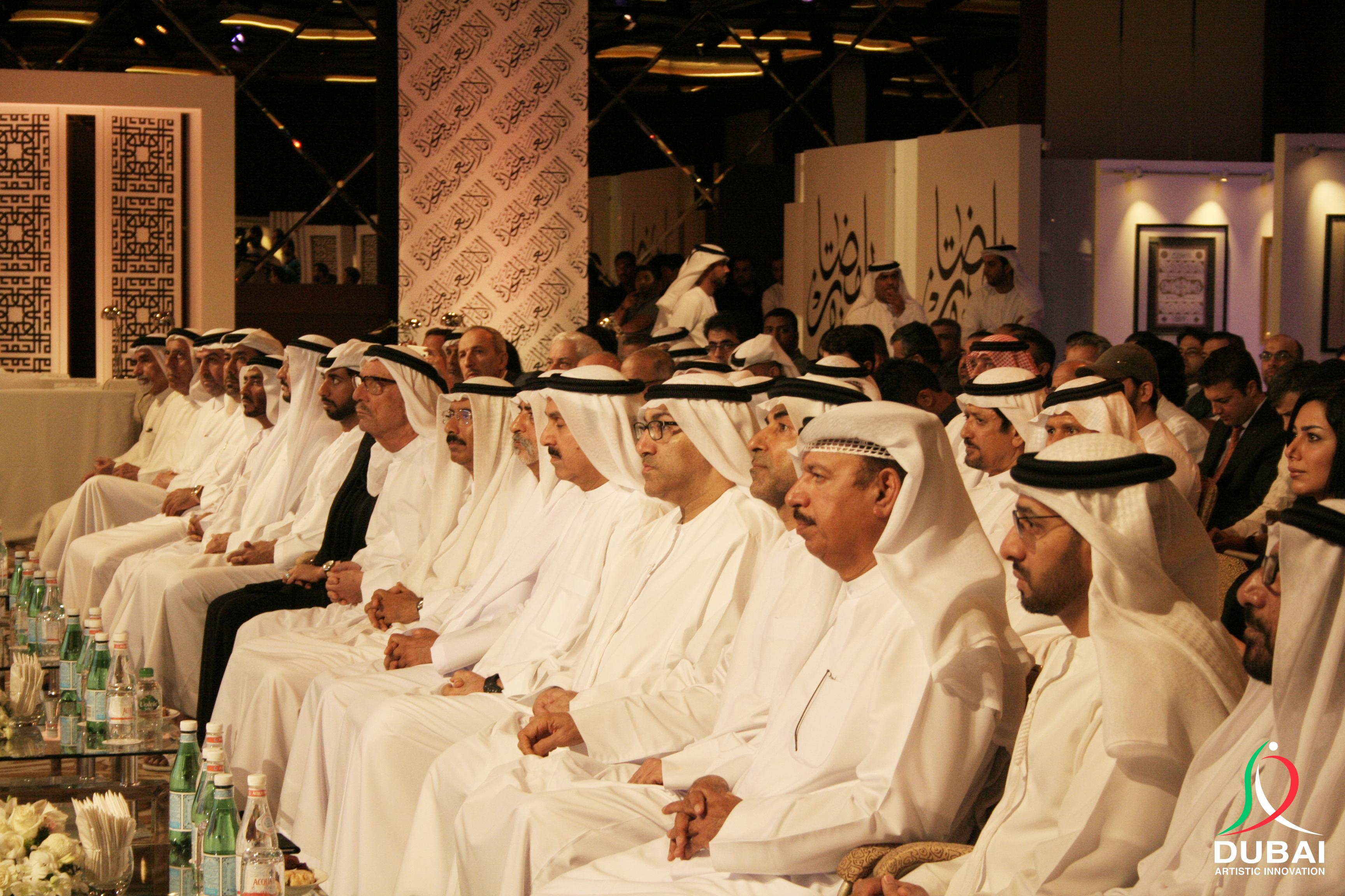 ملتقى رمضان لخط القران الكريم 2016