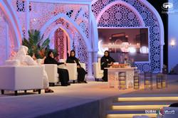 Ramadan Majlis 2018