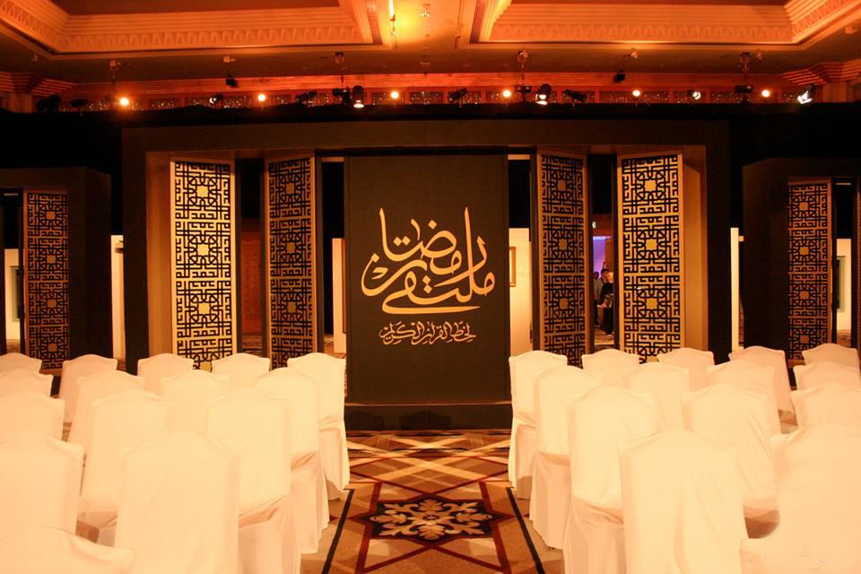 2016 ملتقى رمضان للخط العربي