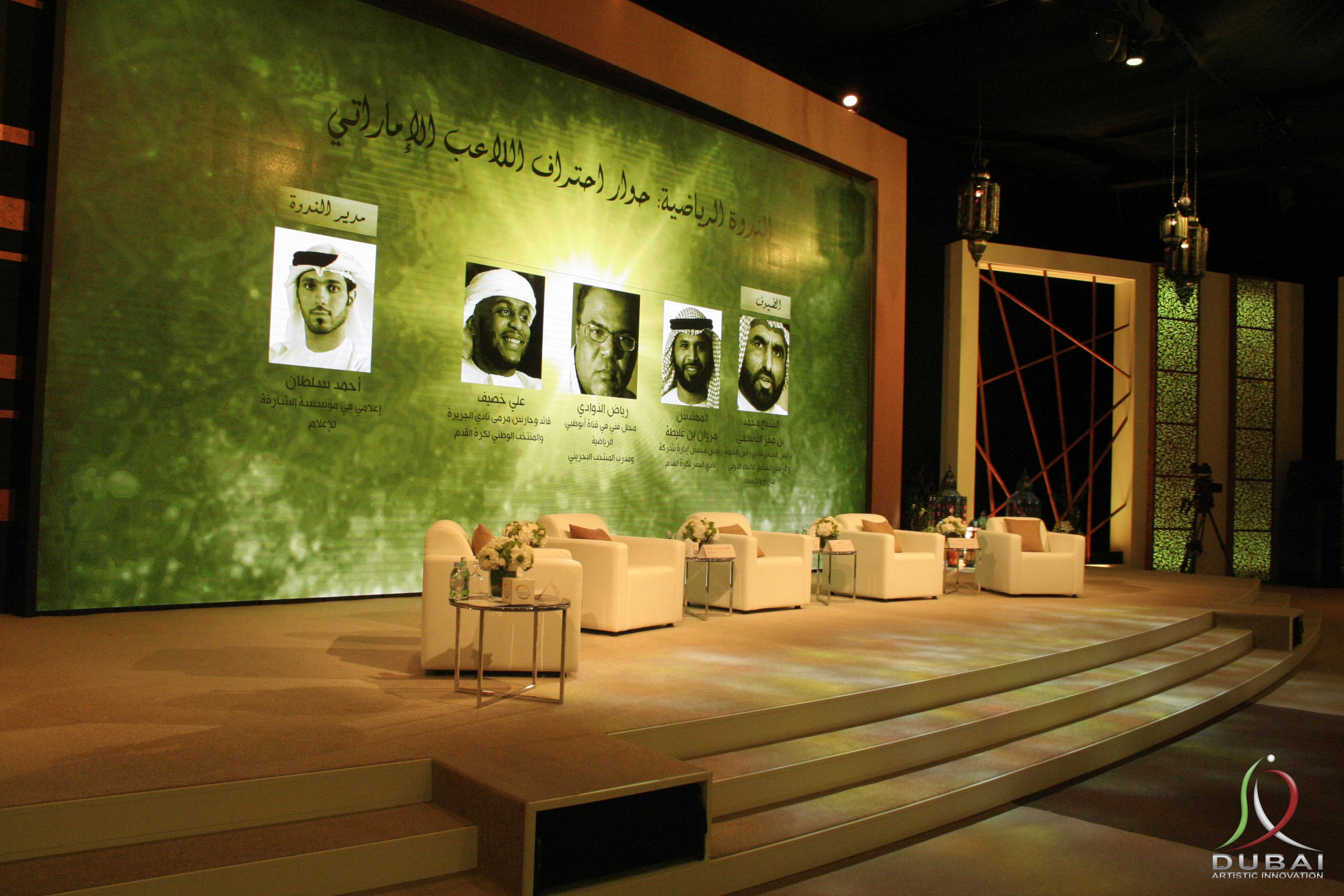المجلس الرمضاني 2015