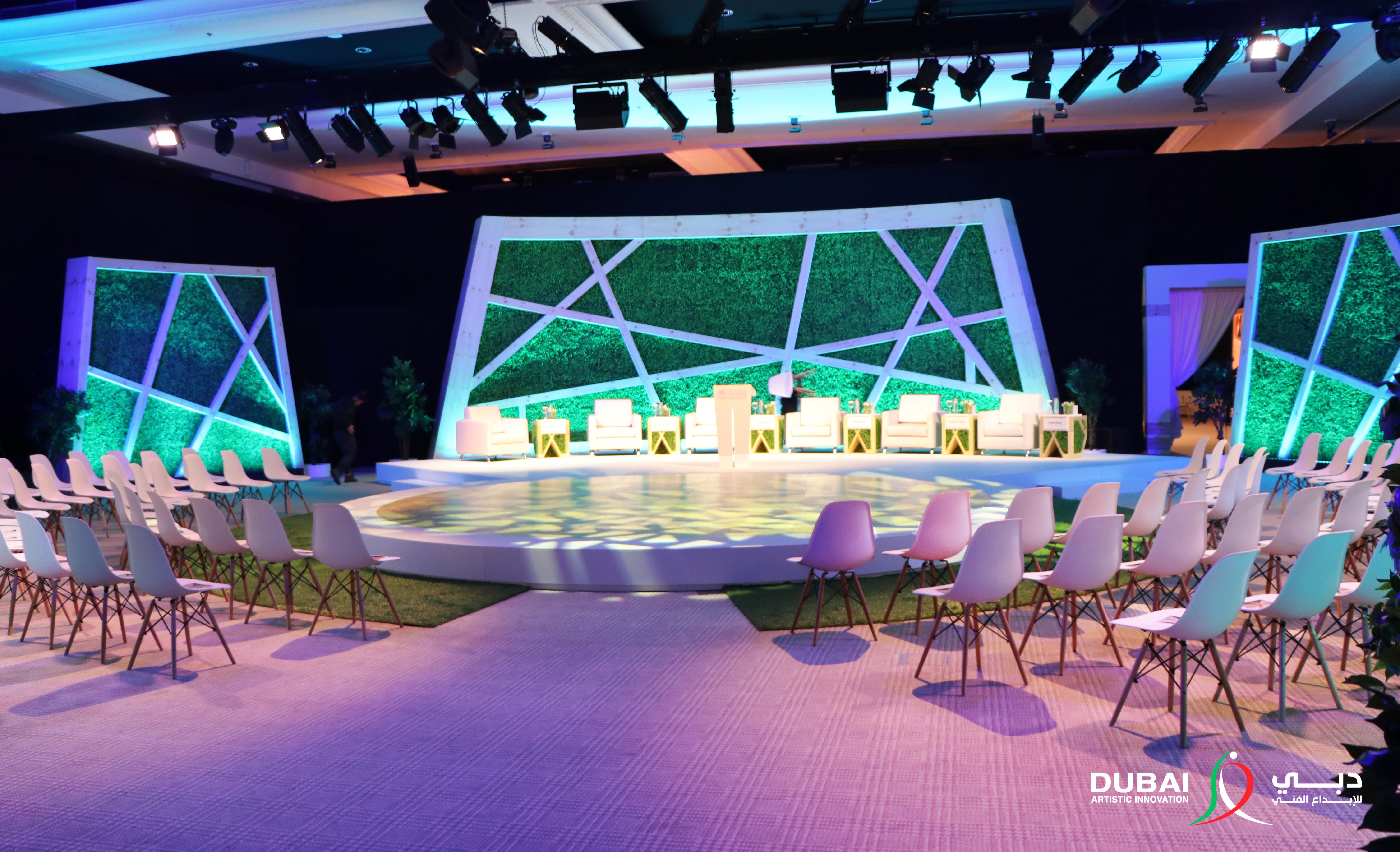 Forum Building the Digital Economy