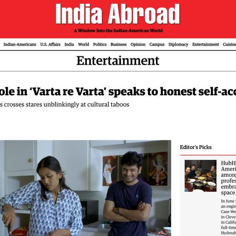 Lesbian role in 'Varta re Varta' speaks to honest self-acceptance