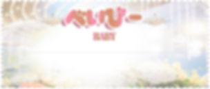 フッターのコピー.jpg