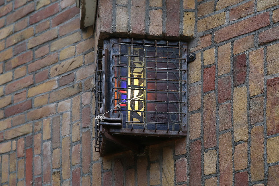 hebron lamp