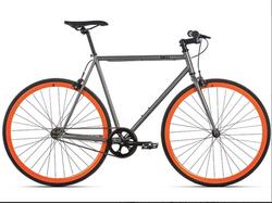 Available now 53cm Single Speed 6KU