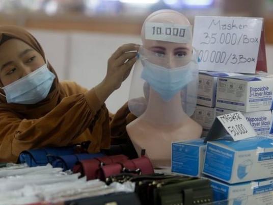 Vacina contra covid-19: a estratégia do país que decidiu vacinar os jovens antes dos idosos