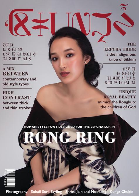 Rong Ring