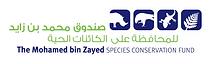 binzayed-conservation-fund.png