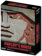 Pavlovs house box.jpg