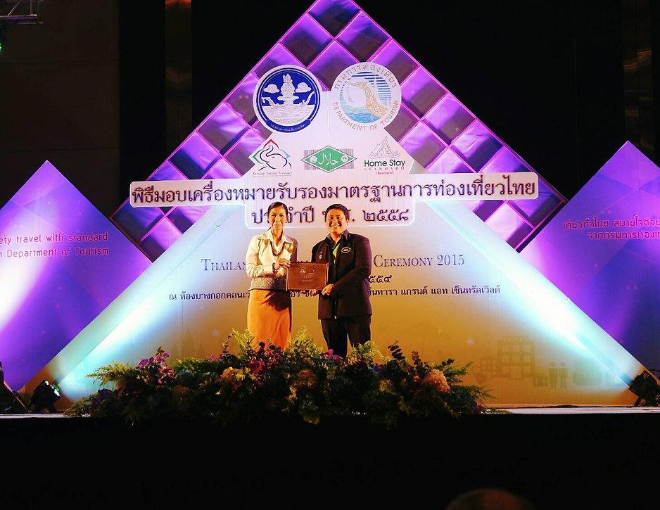 ต้นรักทัวร์ รางวัล บิษั พันวารีย์ เขื่อนรัชชประภา  กุ้ยหลิน เขาสก ผืนน้ำจืด  ท่องเที่ยว สวยที่สุด  panvaree แพพันวารีย์ thegreenery panvareeresort  package tonraktour Khaosok Suratthani Thailand ต้นรักทัวร์ ดีที่สุดทัวร์ และมัคคุเทศก์