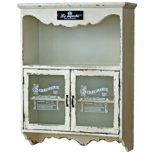 """Glazed 2 Door """"Le Marche"""" Wall Cabinet"""